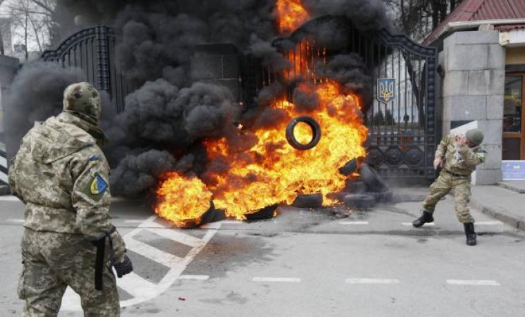 Ukraine wair