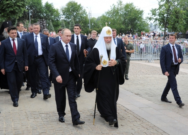 Kirill, patriarch of Moscow and All Russia