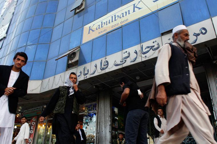 afghanistan kabul bank