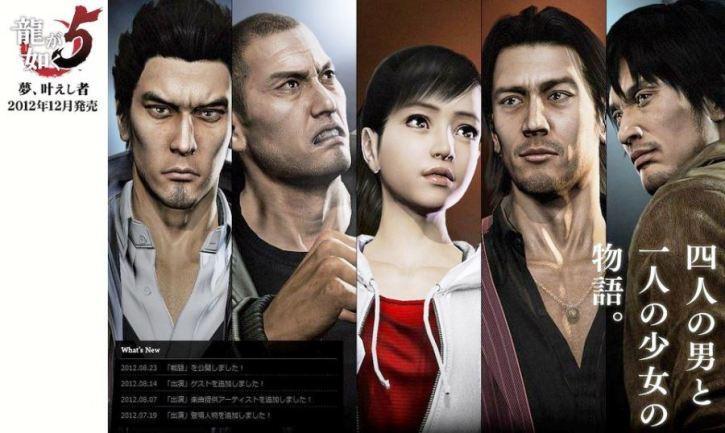 Yakuza 5' News: Sega Video Game Prepped for November North