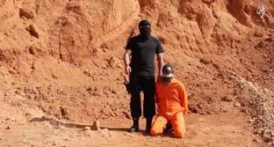 Islamic State Cuts Man's Head Off