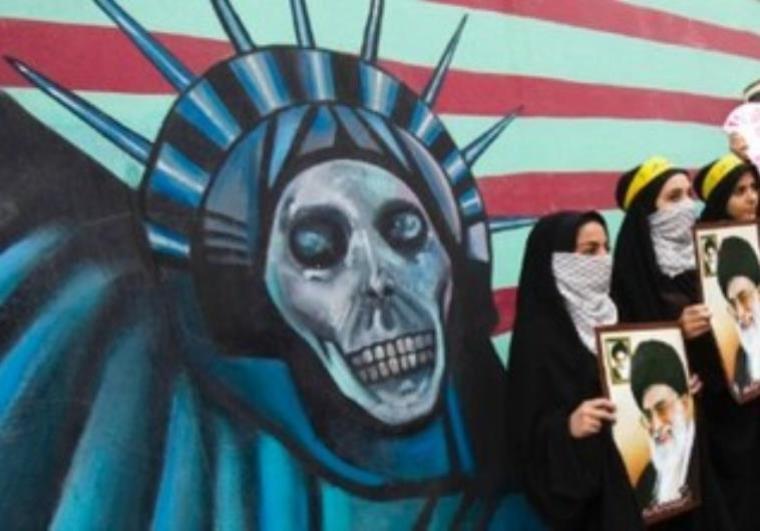 Anti-U.S. protest