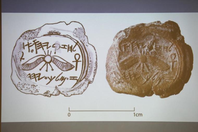 Seal of the biblical King Hezekiah