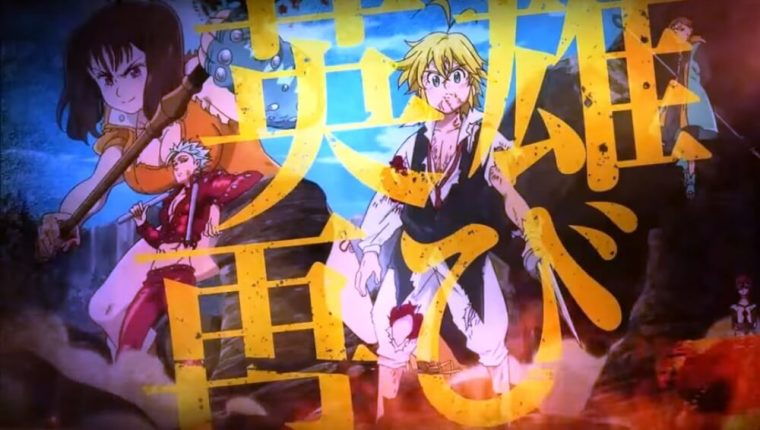 'The Seven Deadly Sins' Season 2 Release Date May Not Arrive Before 2017 - The Christian Post