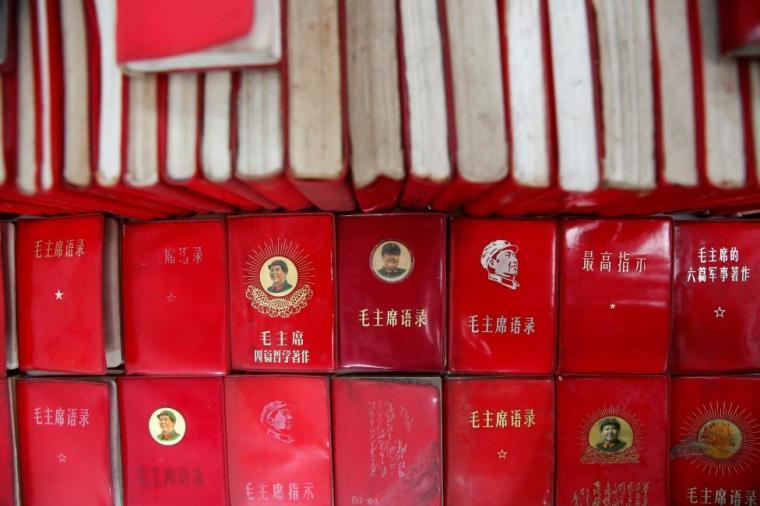 Mao Zedong's Little Red Book