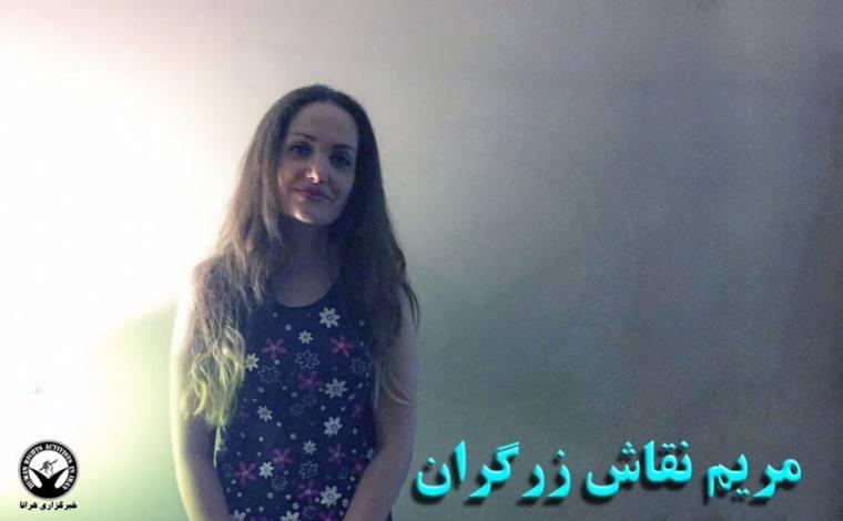 Maryam (Nasim) Naghash Zargaran