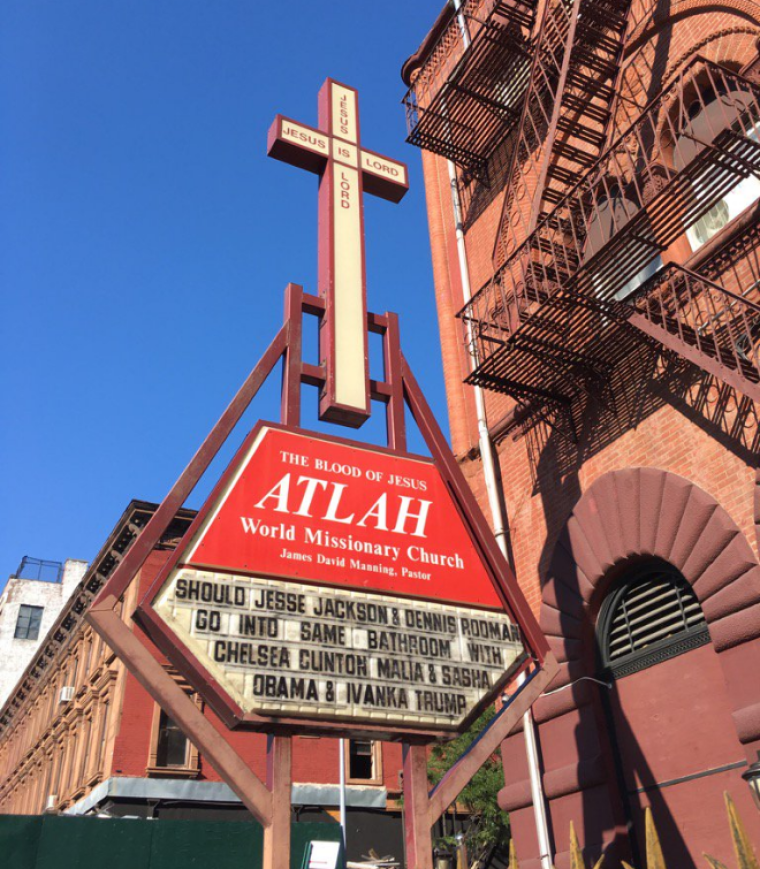 ATLAH Sign
