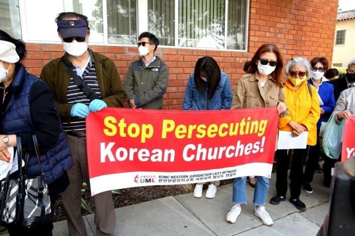 Methodists protest UMC bishop for terminating 3 theologically conservative Korean pastors