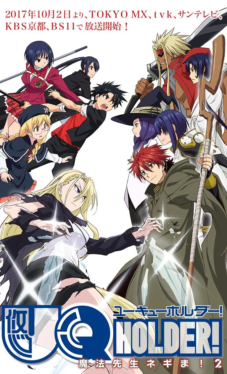 Uq Holder Anime Spoilers Who Is Fate Averruncus The Christian Post
